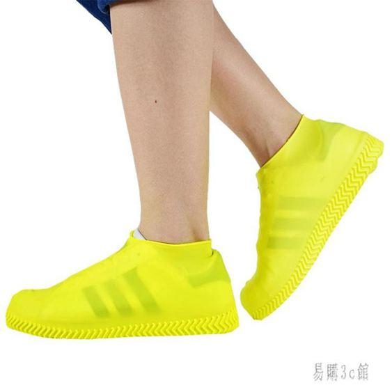 硅膠防水雨天雨鞋套防滑加厚耐磨成人男女下雨便攜防雨水鞋套 CJ1939『易購3c館』