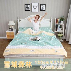 住酒店隔臟睡袋成人便攜式旅游賓館出差旅行床單超輕便攜無紡布被罩LZ358