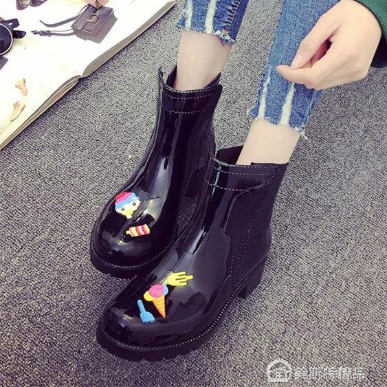 短筒時尚雨鞋女士韓版中筒防水成人防滑可愛套鞋膠鞋女式雨靴外穿 麻吉好貨
