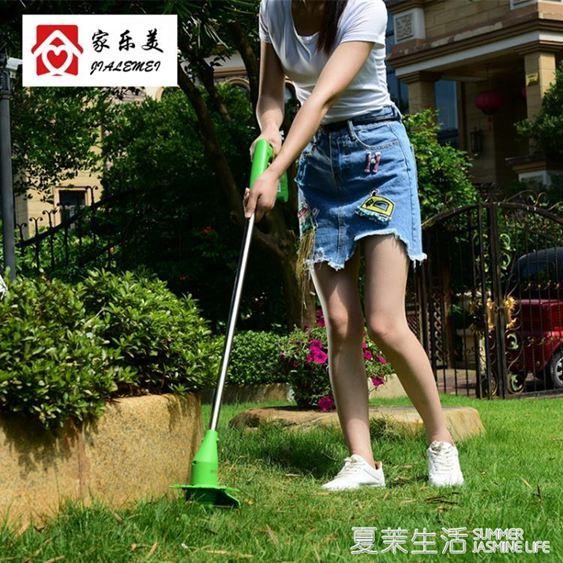 家樂美 充電式電動割草機打草機神器家用除草機小型多 草坪機『夏茉 YTL』