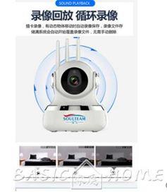 監控器寶氣無線攝像頭wifi網絡手機遠程室外高清夜視家用室內監控器套裝 LX