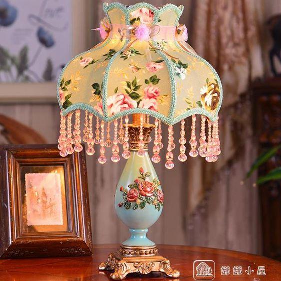 檯燈 歐式臺燈臥室床頭燈個性創意溫馨暖光可調光 床頭臺燈結婚 YXS娜娜小屋