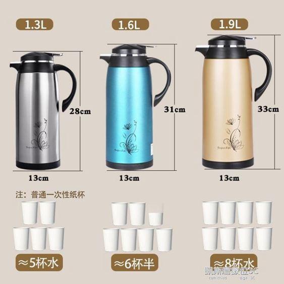 保溫壺茶瓶玻璃內膽小熱水瓶家用保溫水壺 保溫瓶不銹鋼暖壺暖瓶暖水瓶  凱斯盾數位3c