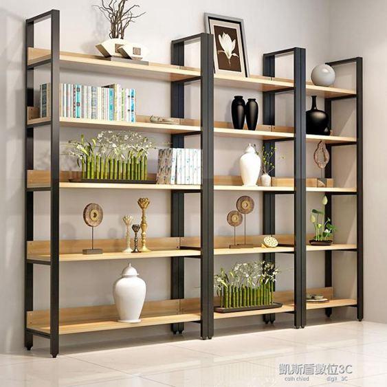 家用鋼木書架書柜置物架書架多層書櫥組合收納架儲物柜貨架展示架YYS  凱斯盾數位3C