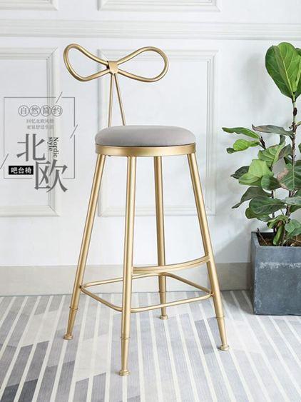 現代簡約吧臺椅吧椅高腳凳 家用吧凳吧臺凳高凳子高腳椅酒吧 凱斯盾數位3C