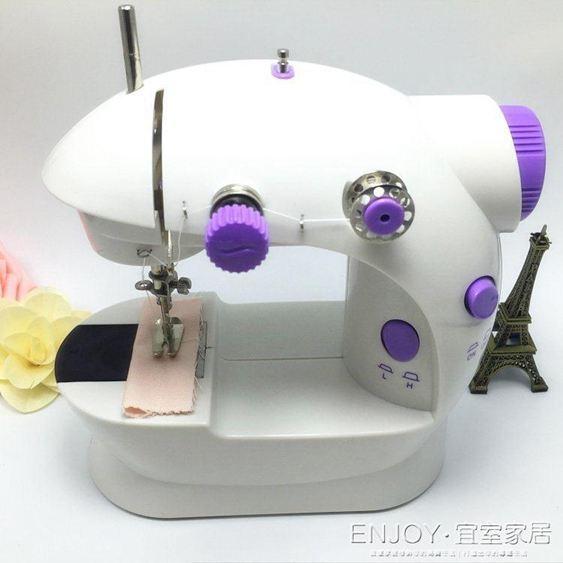 縫紉機  雙線雙速電動縫紉機家用迷你手動多 便攜吃厚臺式帶腳踏 宜室家居