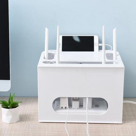 wife家用無線路由器收納盒置物架插排電線收納盒整理線盒【快速出貨】