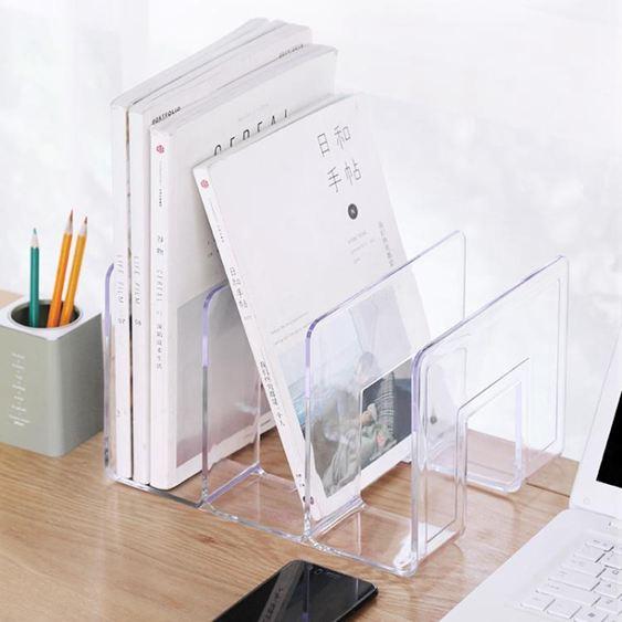 【免運】資料架亞克力透明書立學生桌面收納分隔架書檔書架辦公資料架