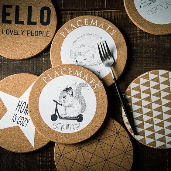餐墊 創意軟木餐墊4個裝北歐風圓形隔熱墊卡通動物餐墊防燙盤 俏女孩