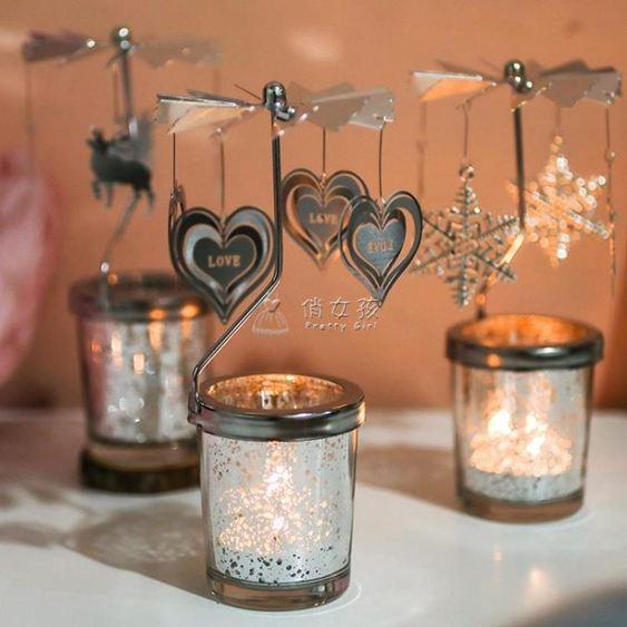 燭臺 星空杯許愿走自動旋轉蠟燭香薰無煙精油香氛浪漫生日禮物 俏女孩