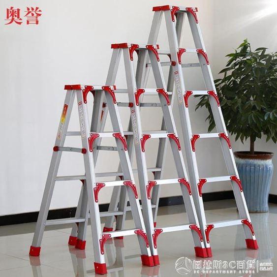 梯子加寬加厚鋁合金雙側工程人字家用伸縮折疊扶梯閣樓梯QM 圖拉斯3C