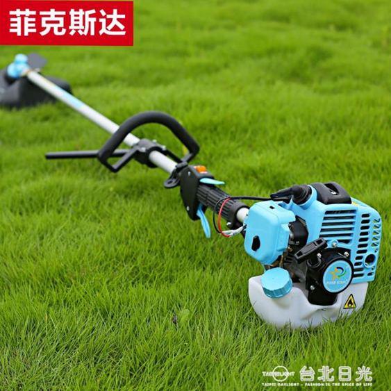 二沖程側掛式汽油草坪除草鋤地割灌機收割機水稻收割機 NMS 臺北日光