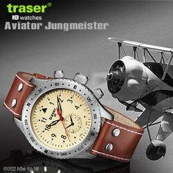 Traser Aviator Jungmann復古飛行員錶#100190【AH03026】i-Style居家生活