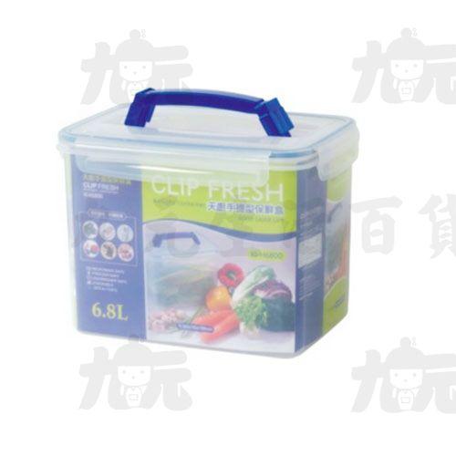 【九元生活百貨】聯府KI-H6800天廚手提型保鮮盒KIH6800