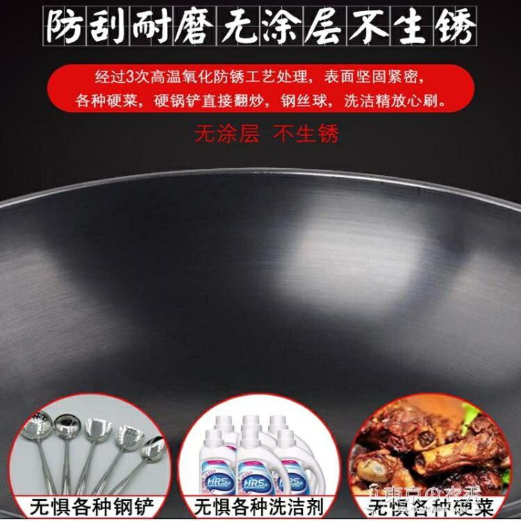 老式鑄鐵鍋家用炒菜無涂層不黏鍋炒鍋電磁爐煤氣灶專用生鐵平底鍋 全網低價