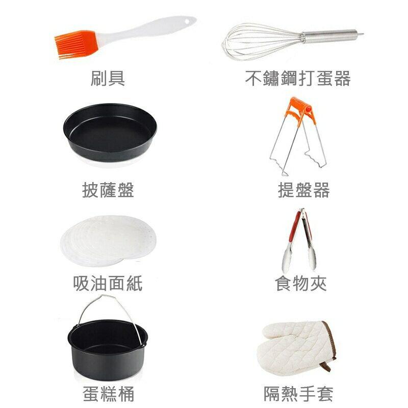 現貨 粉色到貨 通過台灣商檢 七代比依氣炸鍋6.4L AF-25A智能無油煙 觸控面板110V 陶瓷塗層大容量