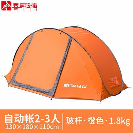 野餐帳篷 喜馬拉雅全自動帳篷戶外3-4人免搭建速開2人情侶帳篷戶外野營家庭『LM418』