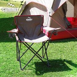 日本同步 戶外休閒椅 SUMMIT戶外系列 戶外輕巧摺疊椅/露營折疊椅-咖啡色 / 日本MODERN DECO