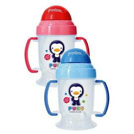 PUKU藍色企鵝 - 彈跳吸管練習杯(摺疊握把) 240cc (水藍/粉紅) 0
