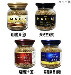 日本熱銷 箴言咖啡 AGF Maxim咖啡罐80g(經典原味/香醇摩卡/深焙煎/華麗香醇)