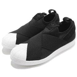 【ADIDAS】Superstar Slip On W 愛迪達 運動鞋 休閒鞋 黑 女鞋 -B37193