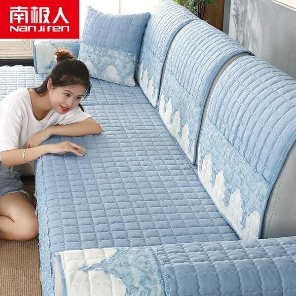 沙發墊四季通用布藝防滑坐墊簡約現代沙發套全包萬能套沙發罩全蓋 私人訂製款  第一印象