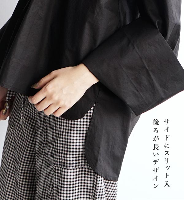 日本e-zakka / 休閒寬袖上衣 / 32602-1900120 / 日本必買 代購 / 日本樂天直送(2900) 8