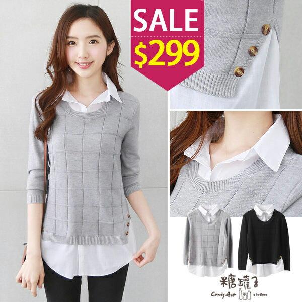 方格鈕釦襯衫領假兩件針織衫