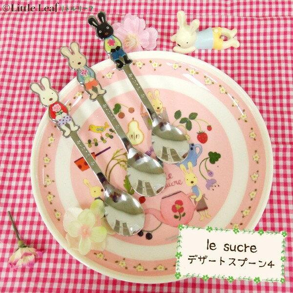 【真愛日本】16051100024湯匙S-黑兔紅衣紅花  法國兔 戶崎尚美 餐具 正品 限量 預購