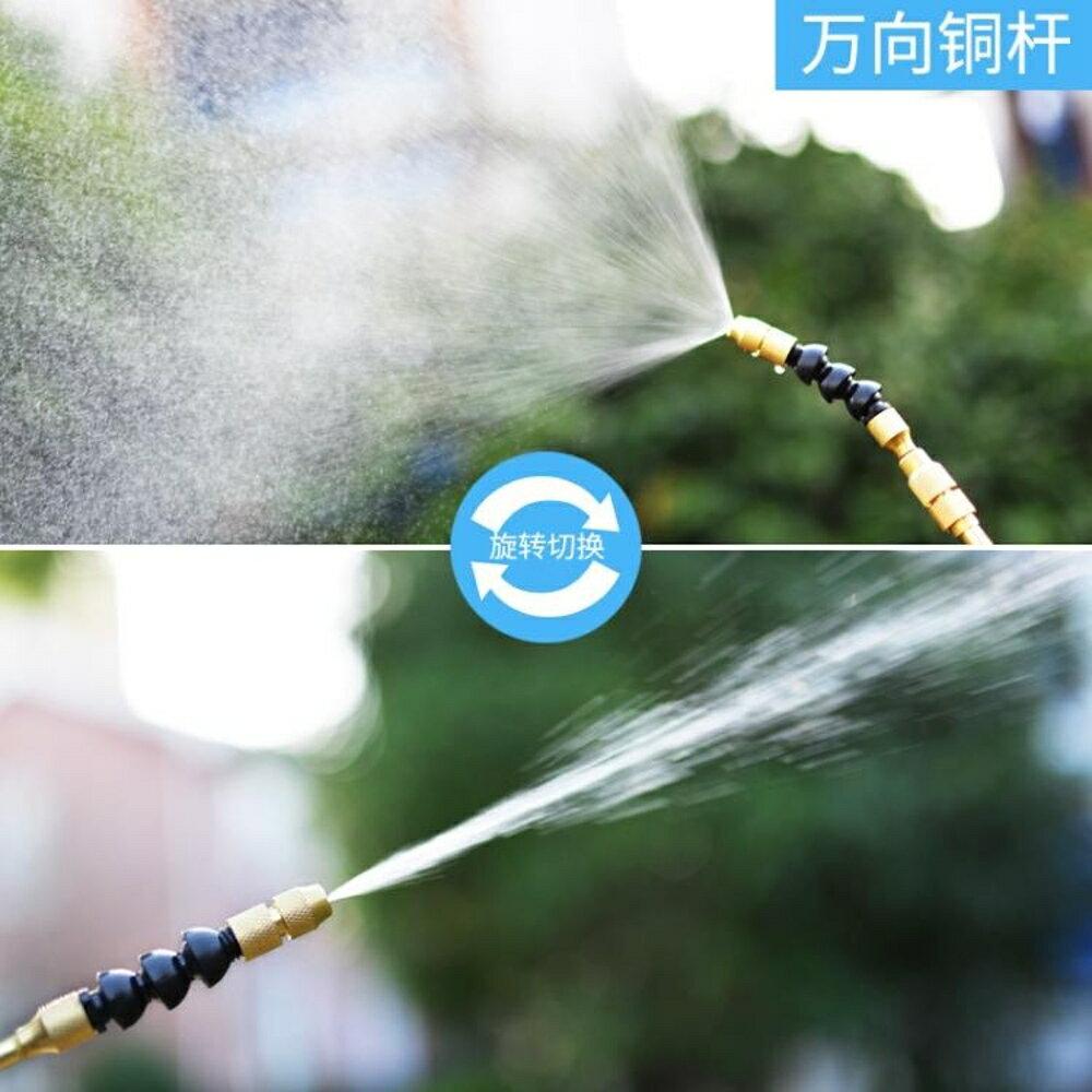 免運 澆花噴壺氣壓式家用噴水壺高壓力噴霧器小型園藝灑水壺高壓噴霧瓶