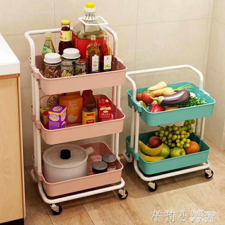 置物架 廚房置物架手推車帶輪移動落地式多層衛生間客廳浴室收納儲物架子
