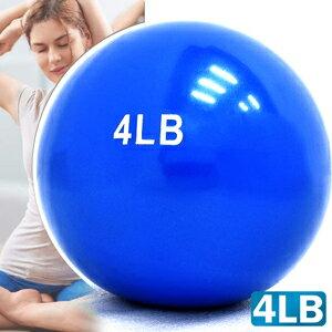 4磅軟式沙球(重力球重量藥球.瑜珈球韻律球抗力球.健身球訓練球復健球啞鈴加重球.沙包沙袋彈力球.灌沙球裝沙球Toning Ball.推薦哪裡買ptt)C109-5140D