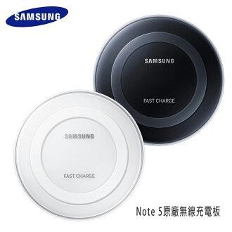 SAMSUNG GALAXY Note 5 N9208 PN920 原廠無線充電板/S6 edge+/Nokia Lumia 925/1520/930/735/Nexus 5/7S7/S7E/NOTE..
