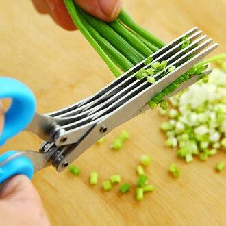 BO雜貨【SV9513】多功能家用蔥花紫菜五層剪刀 不銹鋼多層廚房剪刀 強力碎紙剪刀