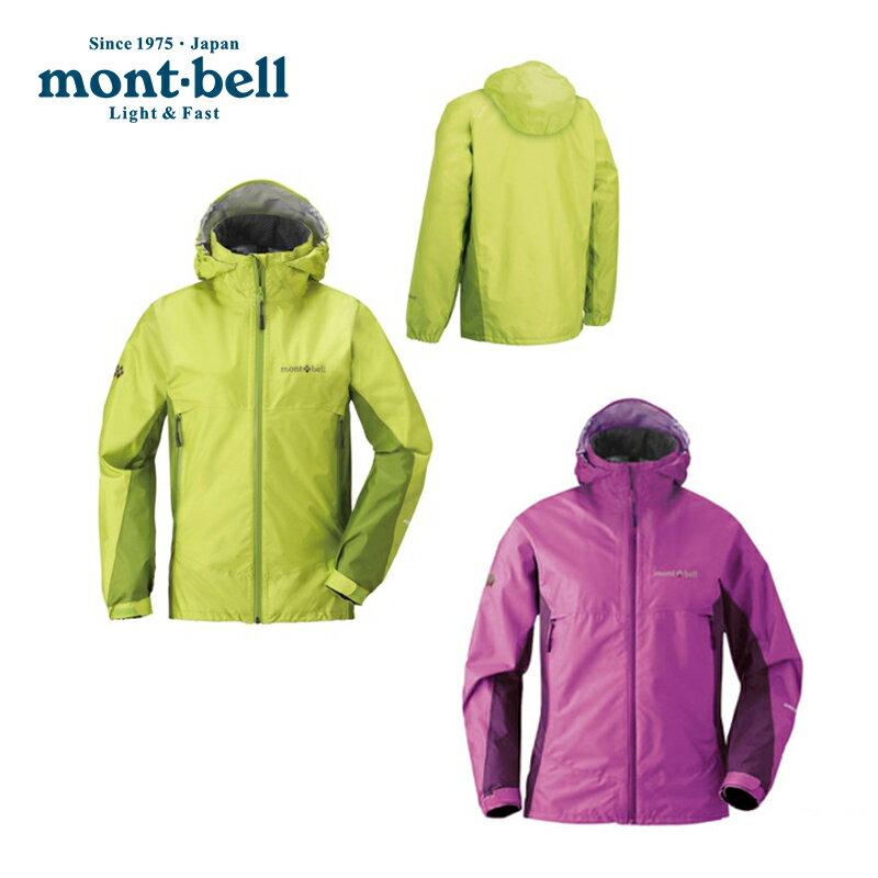 【下殺69折】日本 Mont-Bell 1128258 GoreTex Pro Shell 三層貼合耐磨風雨衣 女款 輕量 防水 防風 透氣外套 休閒外套