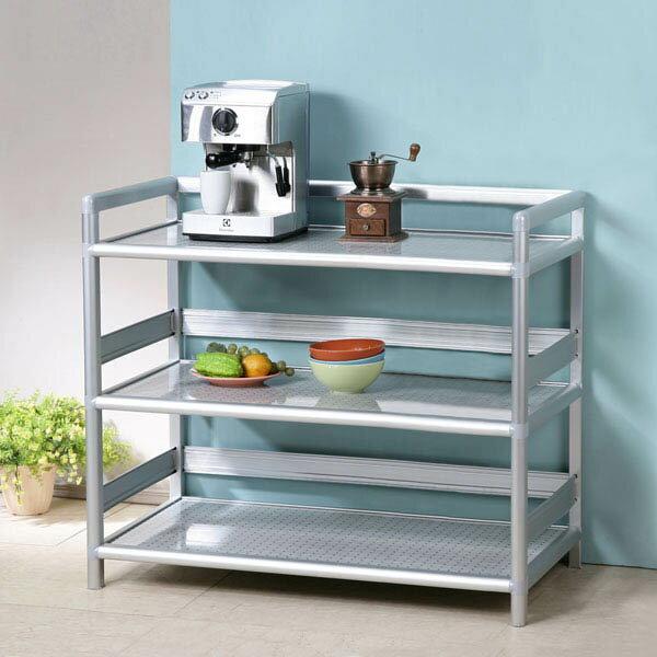 鋁架 電器櫃 電器架 收納架 櫥櫃 碗盤收納 廚房收納櫃 置物櫃 碗盤櫃《Yostyle》鋁合金3尺三層置物架-黑花格