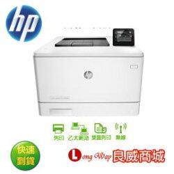 HP Color LaserJet Pro M452dw Wi-Fi無線彩色高速雷射印表機(CF394A)