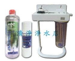 【大墩生活館】台灣濱特爾公司貨EVERPURE ADC濾心,二道特惠組2700元,含全套配件