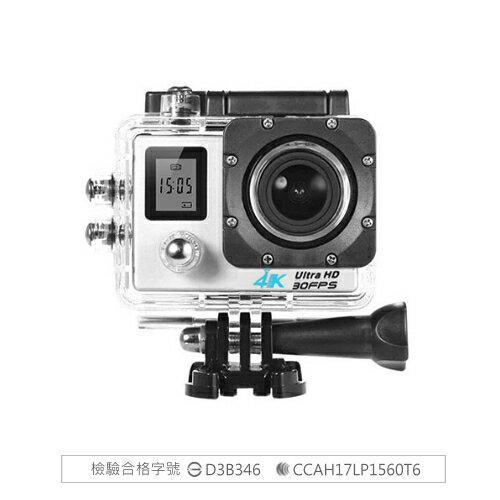 防水雙螢幕高清畫質 無線 攝影機 WIFI 相機 行車紀錄器 監視器 錄影機 極限 攝影機