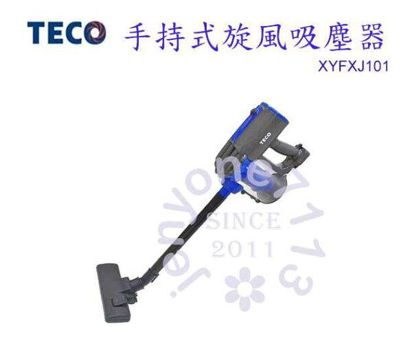 均曜家電:【TECO東元】手持直立旋風吸塵器XYFXJ101