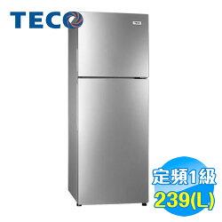 東元 TECO 239公升 風冷式 雙門冰箱 R2551HS 【送標準安裝】