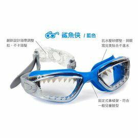 【夏日熱銷】美國Bling2o兒童造型泳鏡海藍鯊魚俠809元