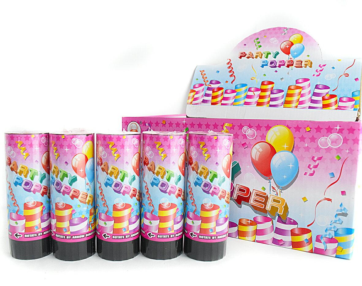 X射線【Y921205】彈簧彩帶-11cm,喜糖袋/糖果袋/囍糖/手工皂/小袋子/婚宴喜慶/拉炮/彩帶