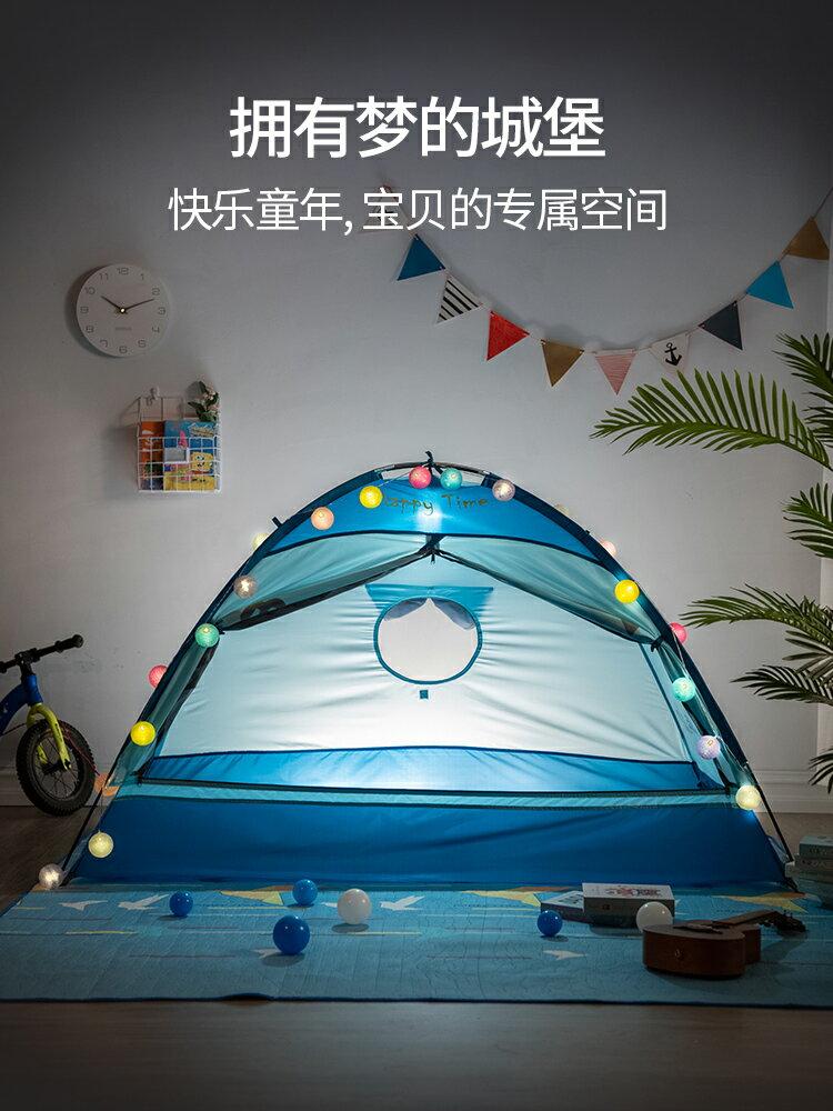 兒童帳篷室內男孩寶寶游戲野餐帳篷屋玩具小房子春游戶外便攜式