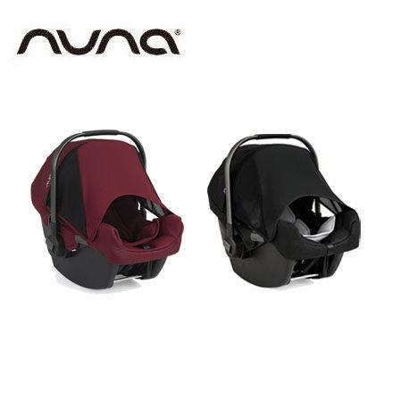 Nuna PIPA提籃汽座 (黑色/莓紅)【悅兒園婦幼生活館】