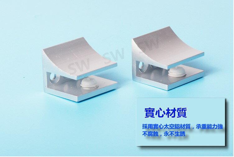 A034太空鋁 玻璃夾 玻璃平臺夾頭 玻璃固定座 玻璃夾具/頭 層板夾 置物架夾子 玻璃架配件 層板夾腳座浴室托架 2入