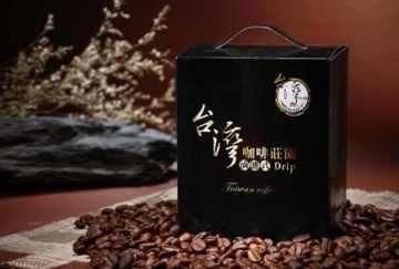 大尖山台灣咖啡莊園滴濾式咖啡9公克±0.5克x5包 送禮 禮盒 過年 尾牙 父親節 母親節 團購 交換禮物