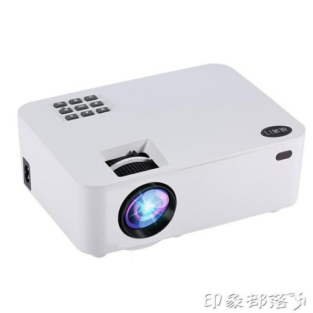 福滿門 投影儀投影機家用辦公高清1080pwifi手機3D微型智慧 MKS 全館免運