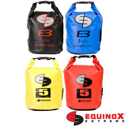 【露營趣】EQUINOX 多功能100 防水袋 五公升 (素色) 泛舟 浮潛 溯溪 普吉島 衝浪 海釣 釣魚 衝浪 游泳 111101