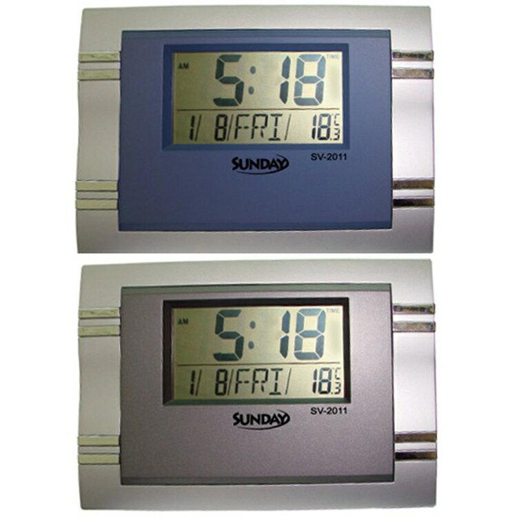 小玩子 SUNDAY LCD 液晶 萬年曆 電子鐘 時間 貪睡 計時 掛式 座式 SV-2011